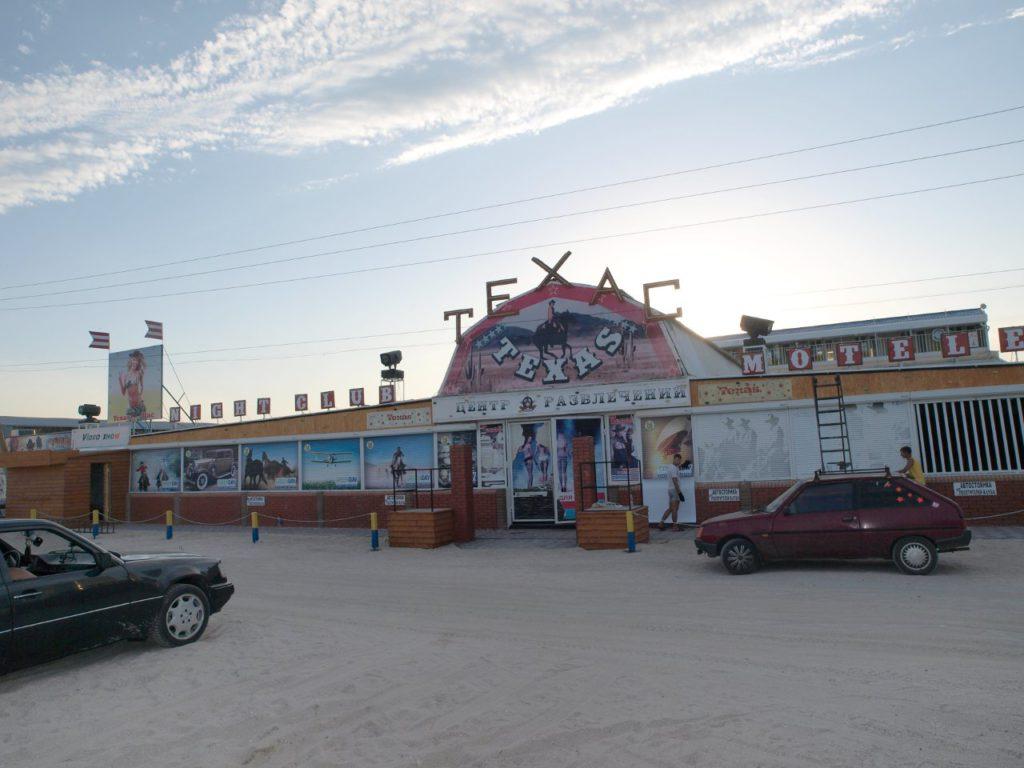 Кирилловка - ночной клуб Техас