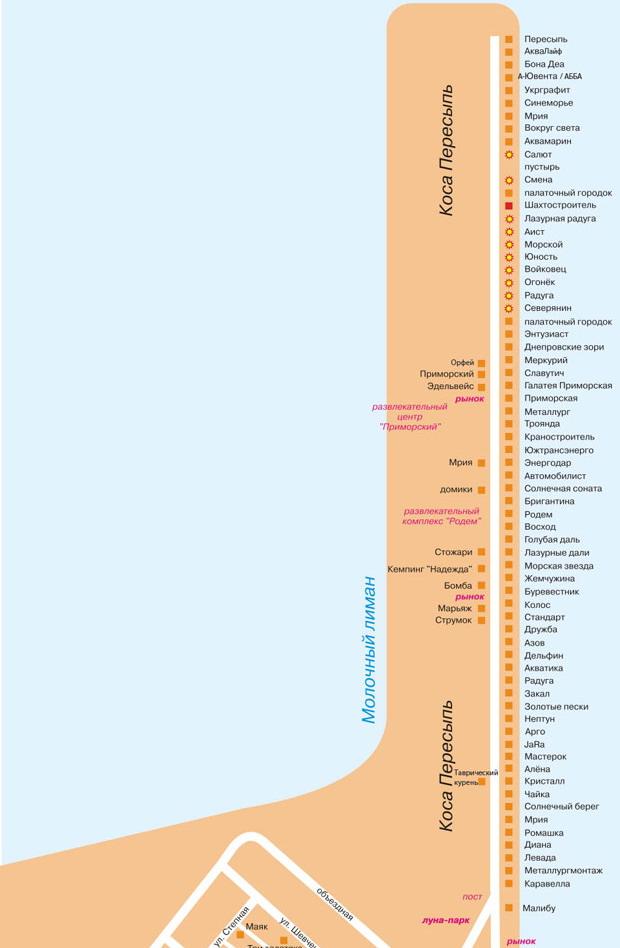 Карта баз отдыха косы Пересыпь
