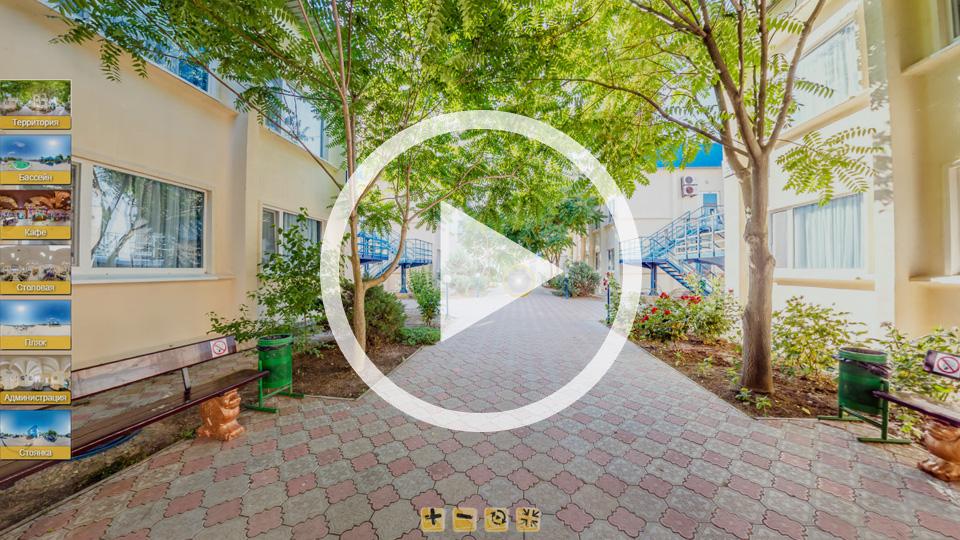 3D-тур базы отдыха Пересыпь в Кирилловке