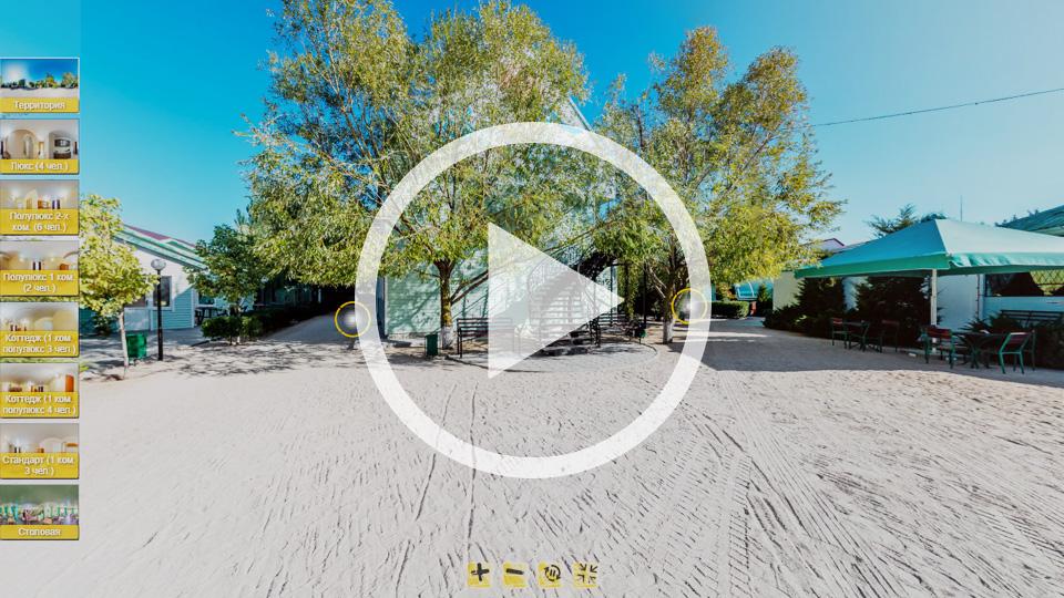 3D-тур базы отдыха Елена в Кирилловке на Федотовой косе