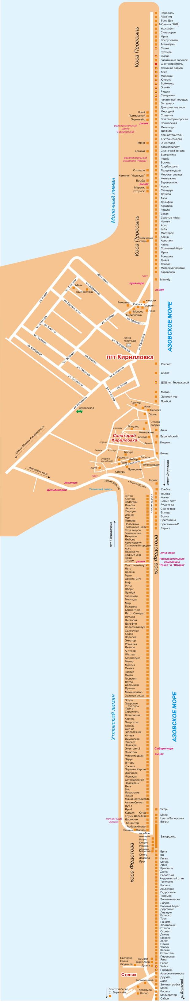 Карта баз отдыха Кирилловки