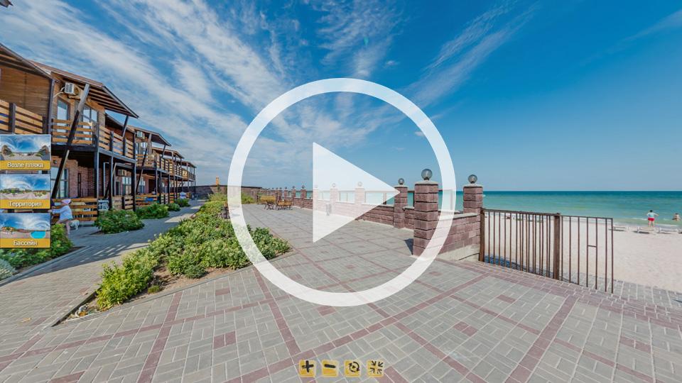 3D-тур отеля Гольфстрим на острове Бирючий