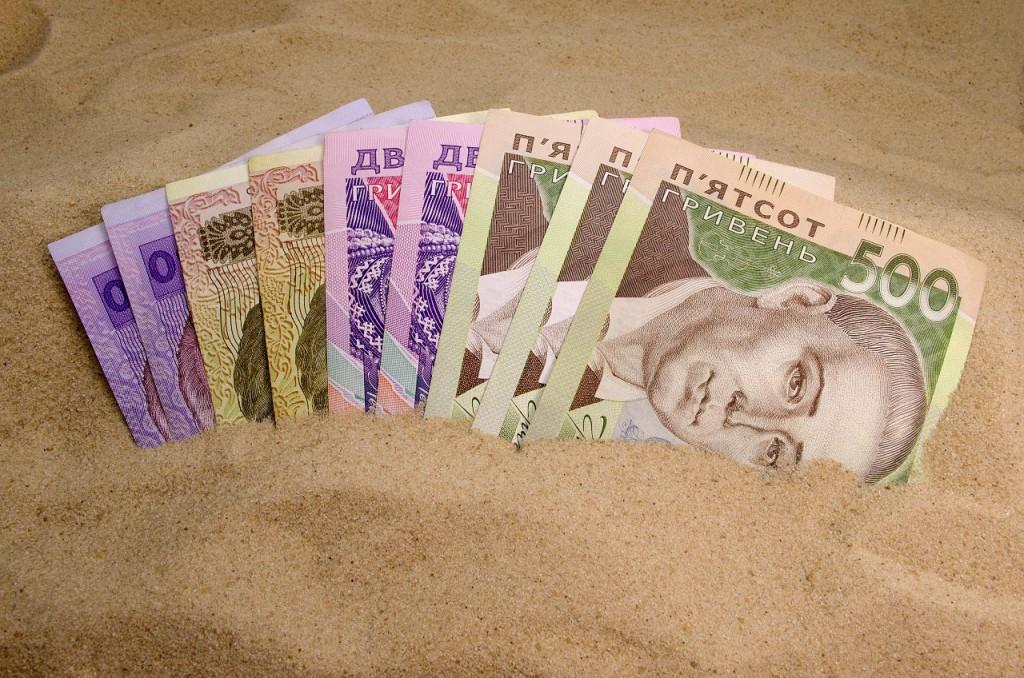 Цены на отдых в Кирилловке - деньги в песок