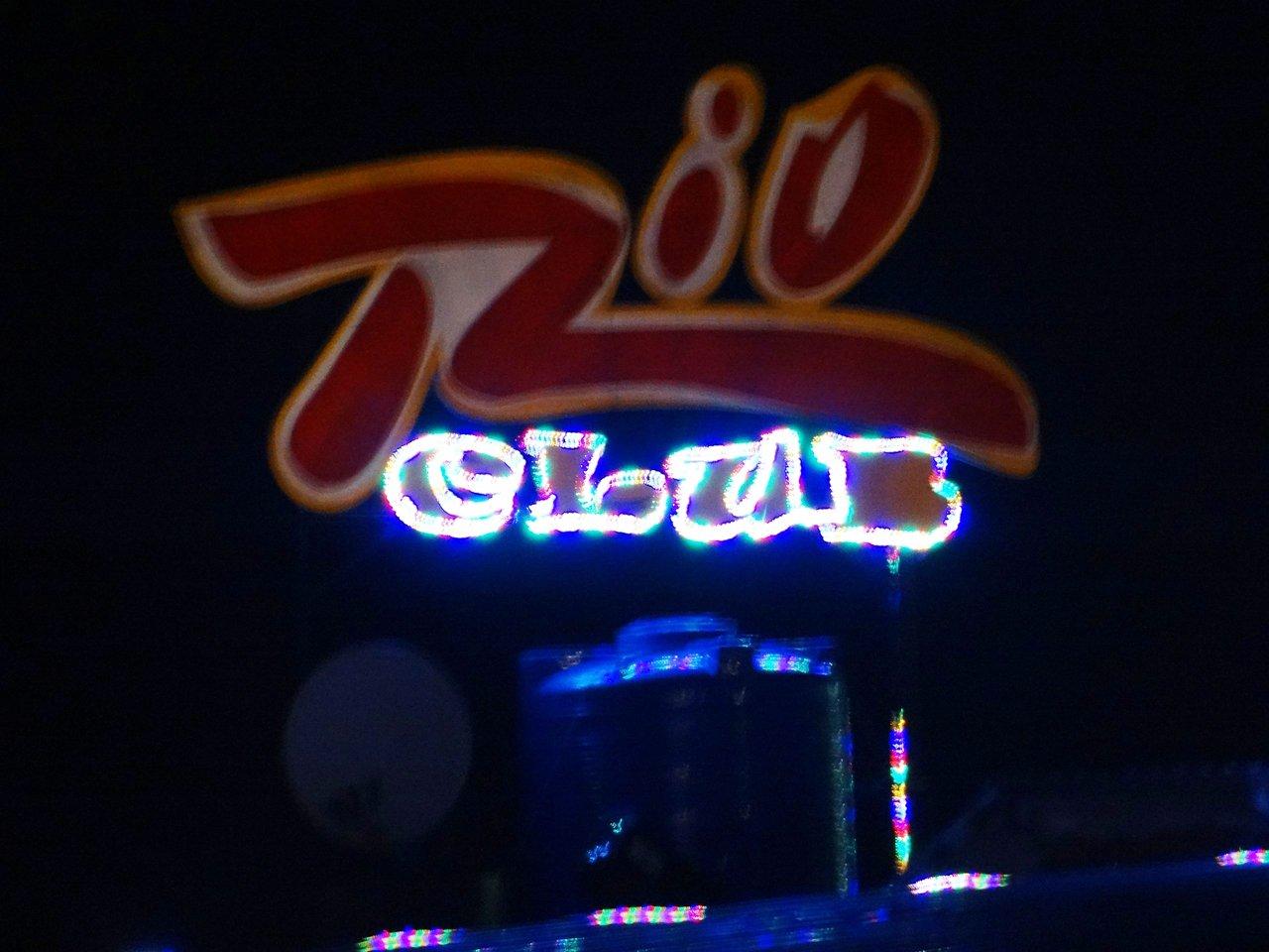Ночной клуб Рио
