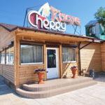 Кафе «Cherry» и торговая точка