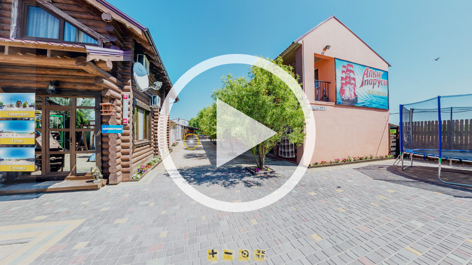 3D-тур базы отдыха Алые Паруса в Кирилловке - территория