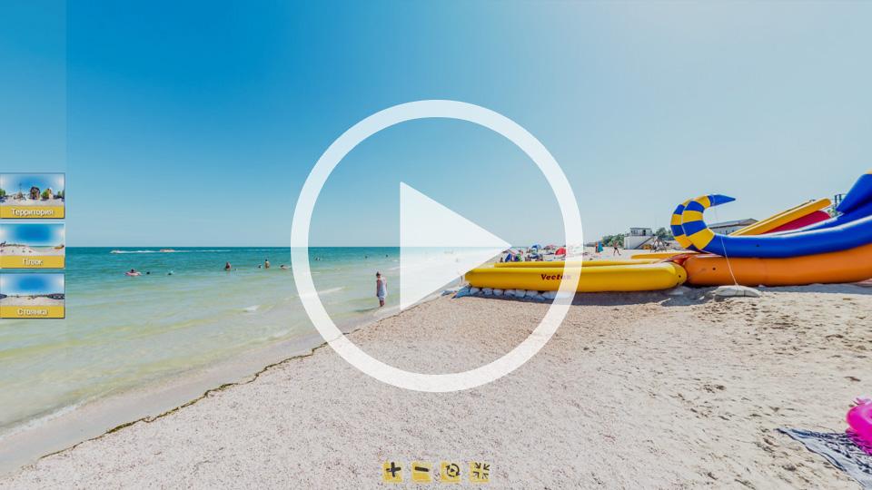 3D-тур базы отдыха Алые Паруса в Кирилловке - пляж