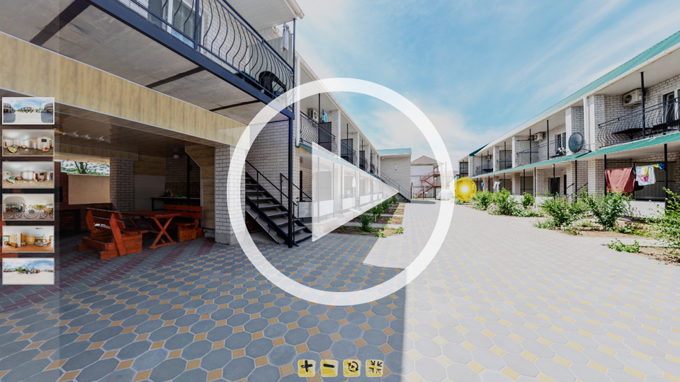 3D-тур гостевого дома Афродита в Кирилловке