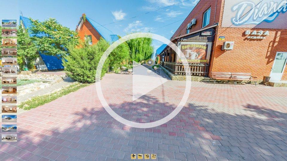 3D-тур отеля Диана в Кирилловке