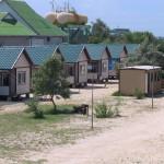 Кемпинг «Палаточный городок Фаворит»
