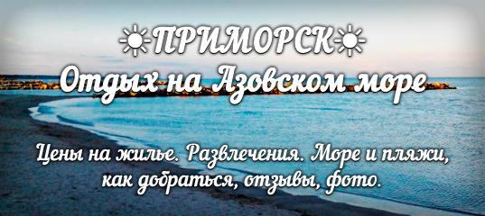 Петровац вилла петровац на море