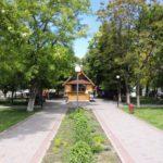 Геническ