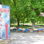 Парк имени Шевченко