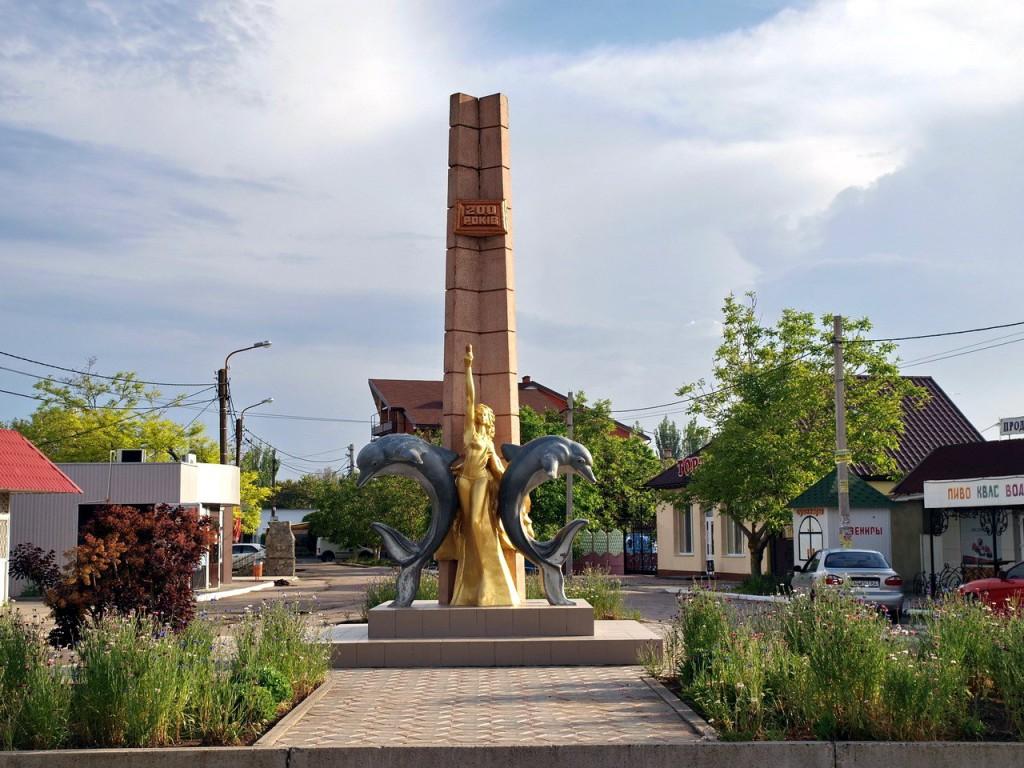 Центр Кирилловки - Ундина