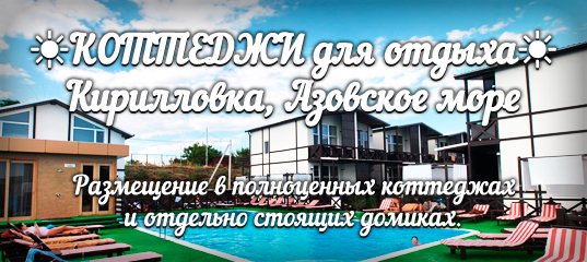 Болгария вилла на берегу моря