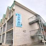 Мини-отель «Аура-Хаус» в Кирилловке