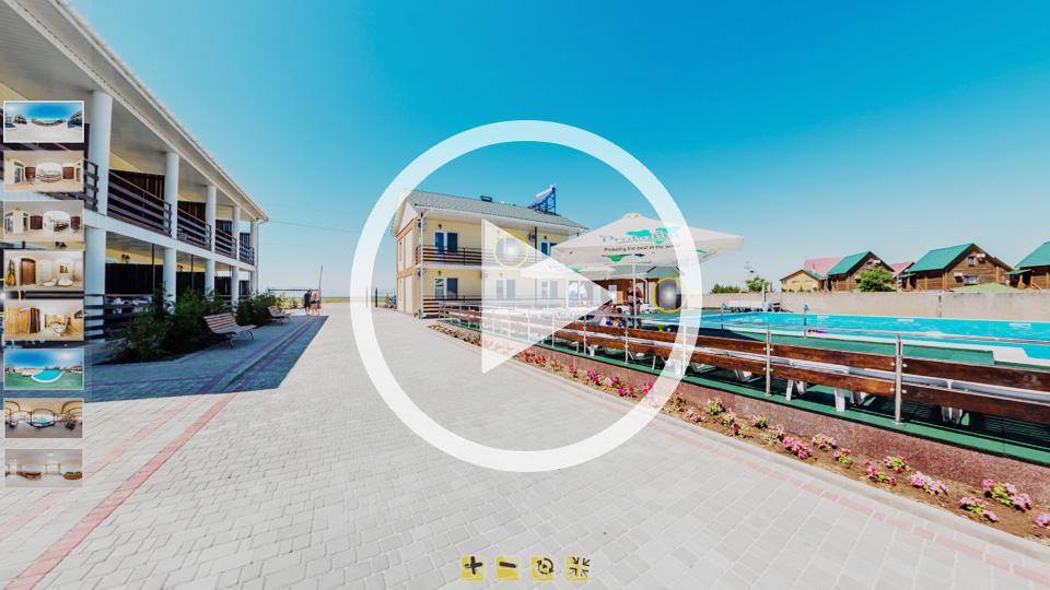 3D-тур базы отдыха Аврора в Кирилловке