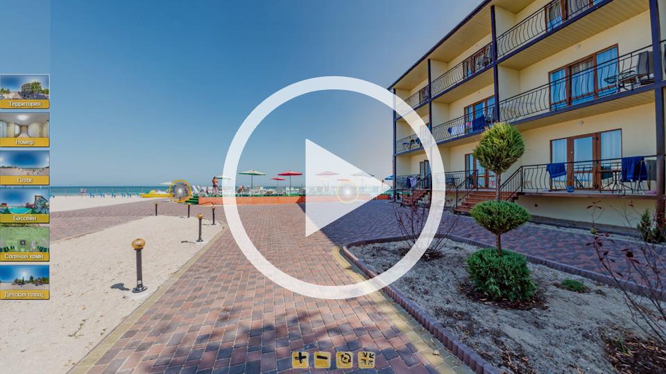 3D-тур базы отдыха Ромашка в Кирилловке