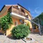 Гостевой дом «Абрикос» в Кирилловке