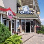Кафе «Фишка» в Кирилловке