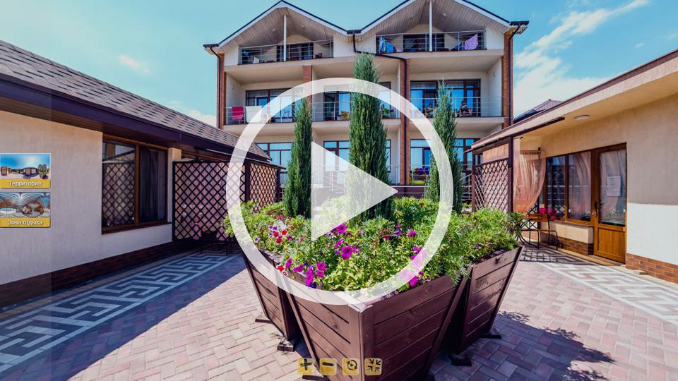 3D-тур гостевого дома Stella Di Mare в Кирилловке на острове Бирючий