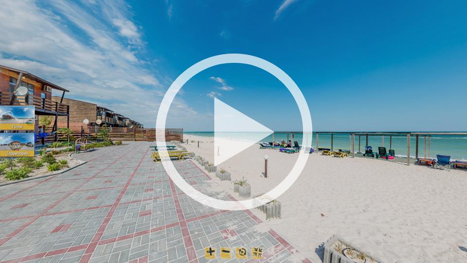 3D-тур отеля Атлантис на острове Бирючий