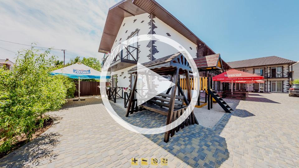 3D-тур гостевого дома Alpina в Кирилловке