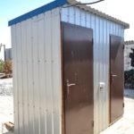 Туалет и душ для номеров «Стандарт»