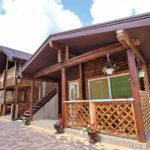 Пляжный отель «Алфей»