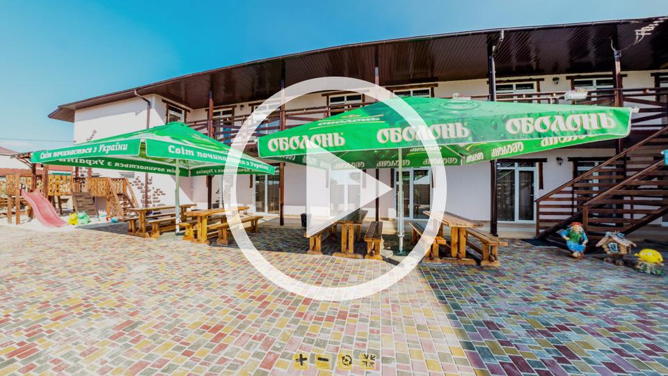 3D-тур гостевого дома Авалон в Кирилловке
