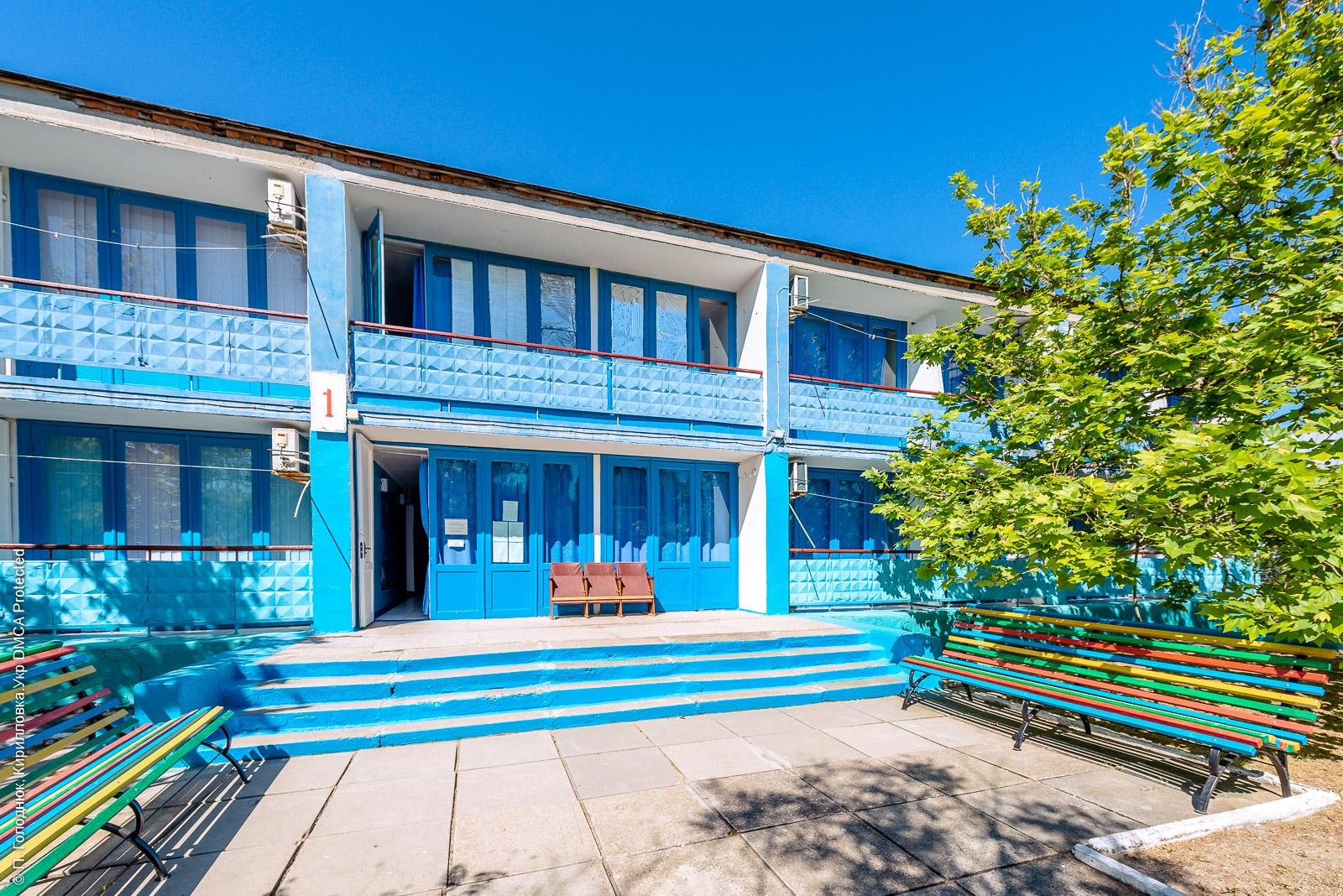 База отдыха «Голубая даль» в Кирилловке