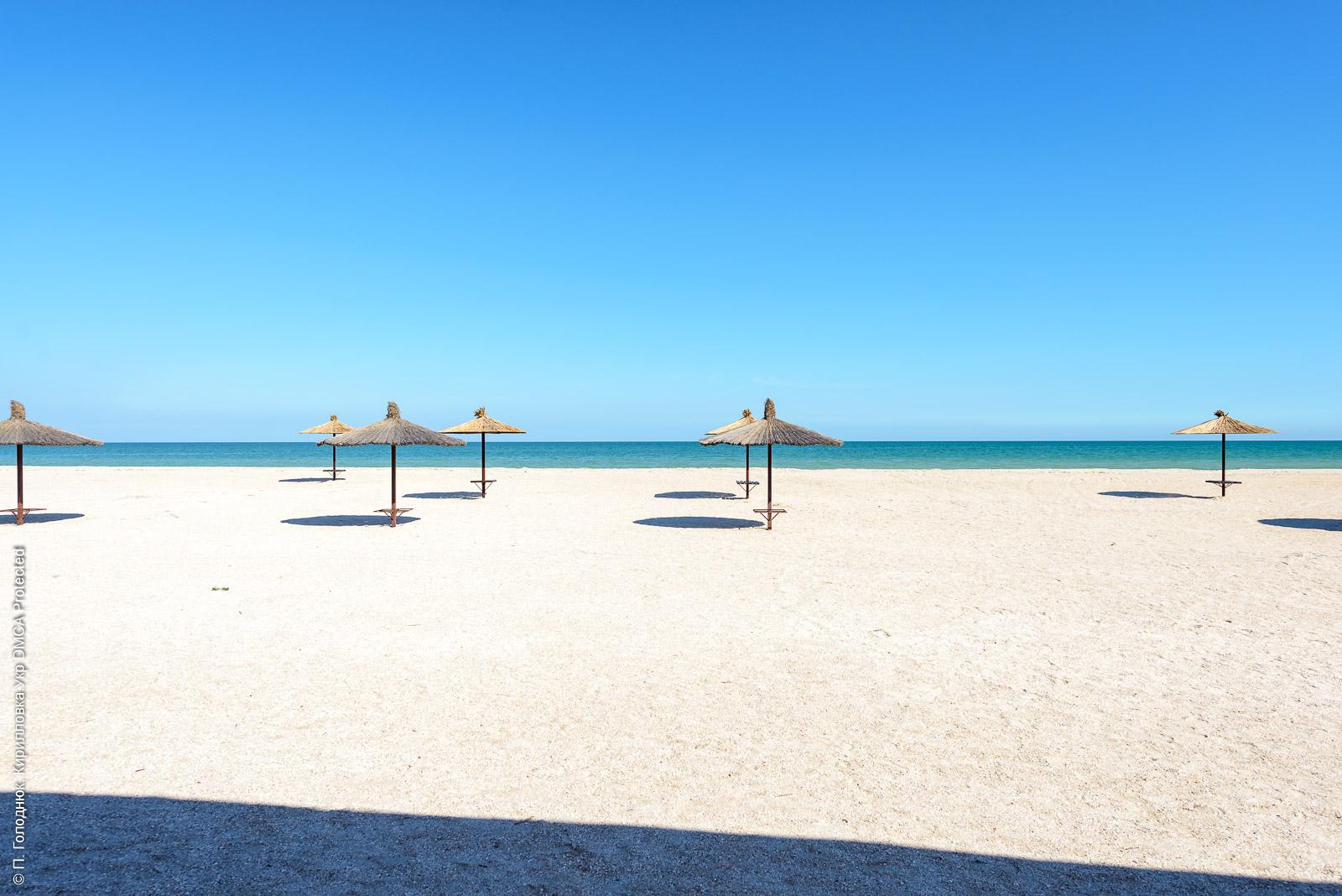 Пляж Тропиканка