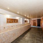 Удобства ― душ, умывальники и туалеты