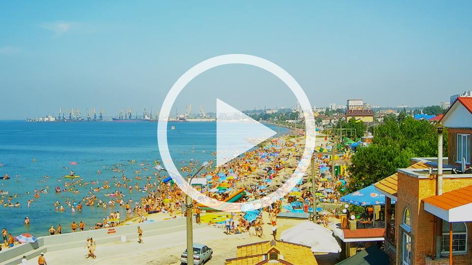 Веб-камеры в Бердянске