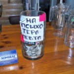 Кафе «Адмирал»