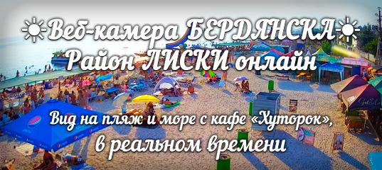 kirillovka.ks.ua