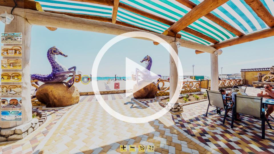 3D-тур отеля «Пегас» в Железном Порту