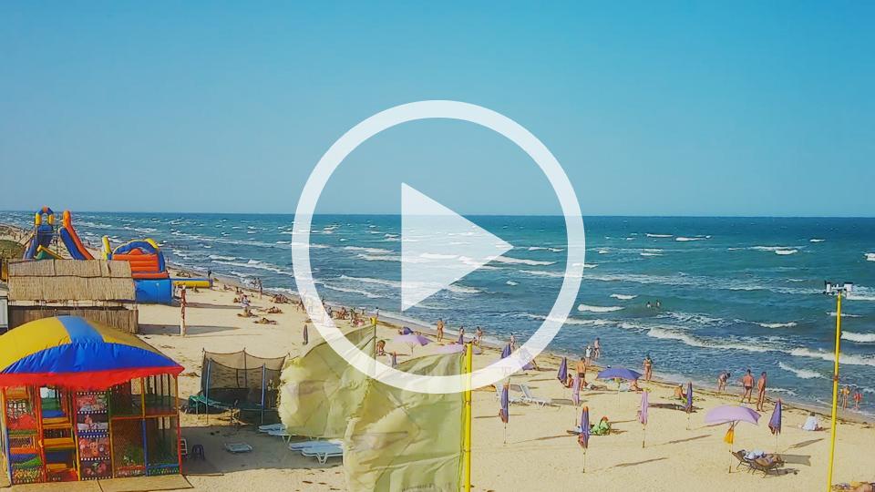 Веб-камеры в Счастливцево ― пляж