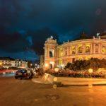Одесский оперный театр, Дана Павлова