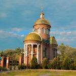 Храм Святого Мученика и Целителя Св. Пантелеимона, начало косы