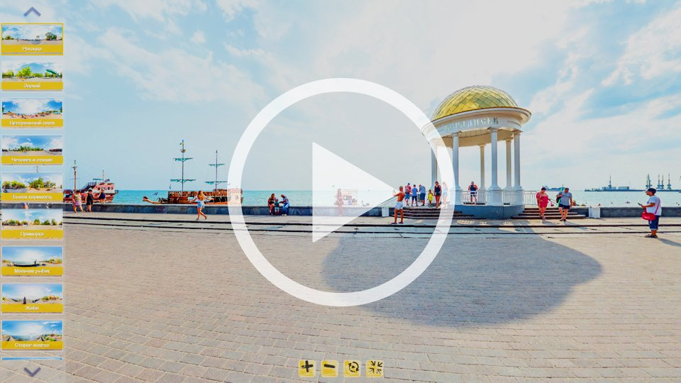 3D-тур Бердянска