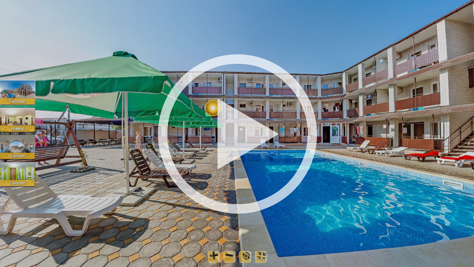 3D-тур гостевого дома Аруба в Кирилловке