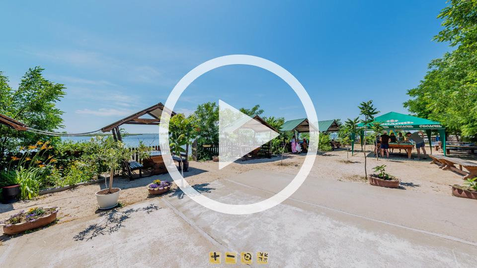 3D-тур базы отдыха Сабри в Степке в Кирилловке