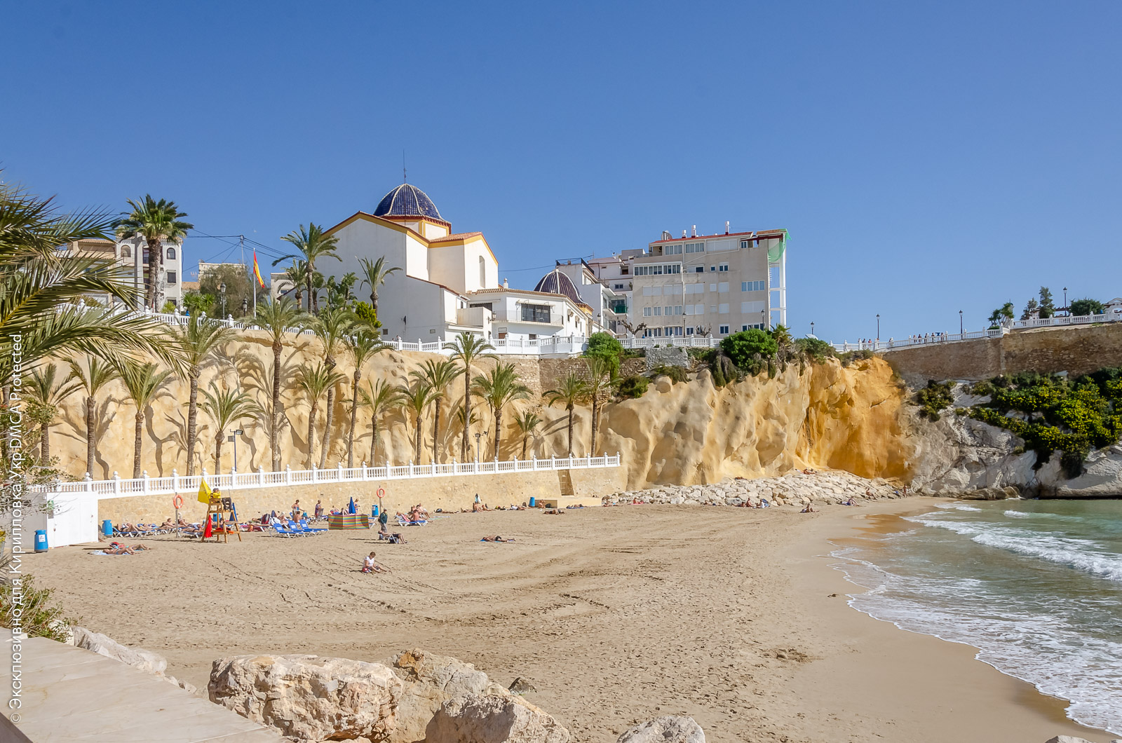Пляж Маль-Пас