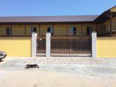Гостевой дом «Акация»
