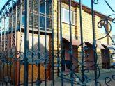 Гостевой дом «Амор»