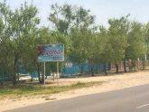 База отдыха «Ассоль»
