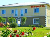 Гостиничный комплекс «Nar-Motel»