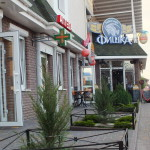 Кафе Фишка, фасад, суши, аптека
