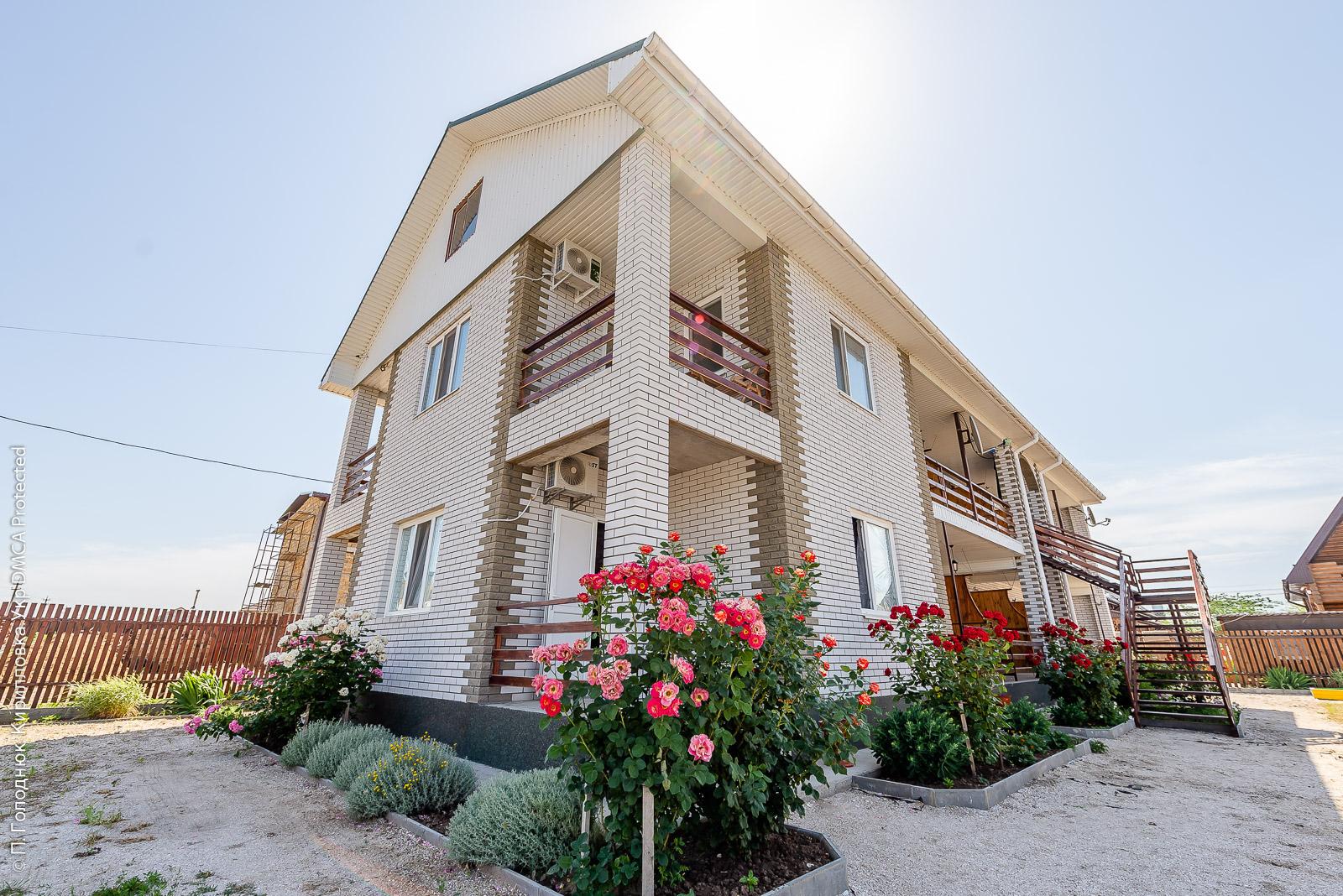 Гостевой дом «Амфора»
